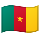 Flag: Cameroon on Google Android 8.0