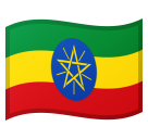 Flag: Ethiopia on Google Android 8.0