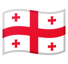 Flag: Georgia on Google Android 8.0