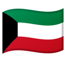 Flag: Kuwait on Google Android 8.0
