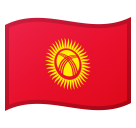 Flag: Kyrgyzstan on Google Android 8.0