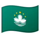 Flag: Macao Sar China on Google Android 8.0