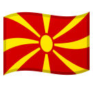 Flag: North Macedonia on Google Android 8.0
