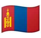 Flag: Mongolia on Google Android 8.0
