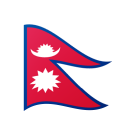 Flag: Nepal on Google Android 8.0