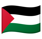 Flag: Palestinian Territories on Google Android 8.0