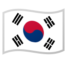 Flag: South Korea on Google Android 8.0