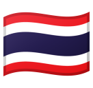 Flag: Thailand on Google Android 8.0