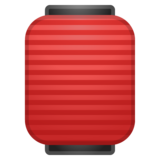 Red Paper Lantern on Google Android 8.0