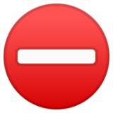 No Entry on Google Android 8.0