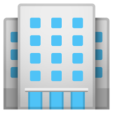Office Building on Google Android 8.0