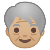 Older Person: Medium-Light Skin Tone on Google Android 8.0