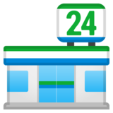 Convenience Store on Google Android 8.1