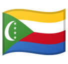Flag: Comoros on Google Android 8.1