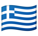 Flag: Greece on Google Android 8.1