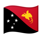 Flag: Papua New Guinea on Google Android 8.1