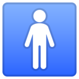 Men's Room on Google Android 8.1