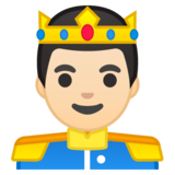 Prince: Light Skin Tone on Google Android 8.1