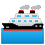 Ship on Google Android 8.1