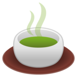 Teacup Without Handle on Google Android 8.1