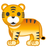 Tiger on Google Android 8.1