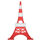 Tokyo Tower on Google Android 8.1