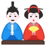 Japanese Dolls on Google Android 9.0