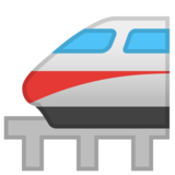 Monorail on Google Android 9.0