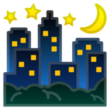 Night With Stars on Google Android 9.0