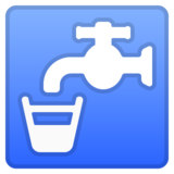 Potable Water on Google Android 9.0