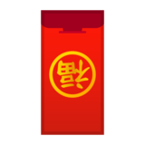 Red Envelope on Google Android 9.0