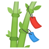 Tanabata Tree on Google Android 9.0