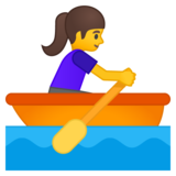 Woman Rowing Boat on Google Android 9.0