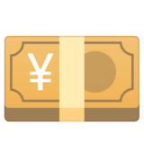 Yen Banknote on Google Android 10.0