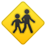 Children Crossing on Google Android 10.0
