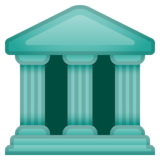 Classical Building on Google Android 10.0