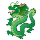 Dragon on Google Android 10.0