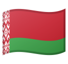 Flag: Belarus on Google Android 10.0