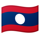 Flag: Laos on Google Android 10.0