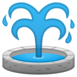 Fountain on Google Android 10.0