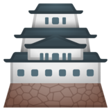 Japanese Castle on Google Android 10.0
