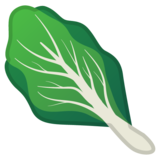 Leafy Green on Google Android 10.0
