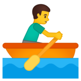 Man Rowing Boat on Google Android 10.0