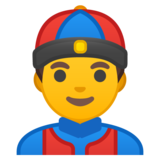 Person With Skullcap on Google Android 10.0
