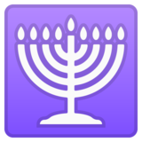Menorah on Google Android 10.0