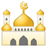 Mosque on Google Android 10.0