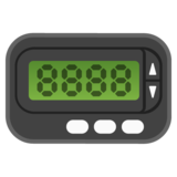 Pager on Google Android 10.0