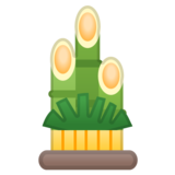 Pine Decoration on Google Android 10.0