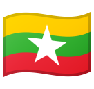 Flag: Myanmar (Burma) on Google Android 10.0 March 2020 Feature Drop