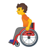 Person in Manual Wheelchair on Google Android 10.0 March 2020 Feature Drop